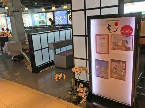 Japanisches Restaurant Yoshi im Alsterhaus, von Gault&Millau empfohlen